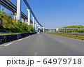 大阪 中央環状線 道路イメージ   64979718