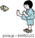 下駄飛ばしする男の子(カラー) 64992122