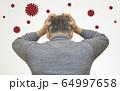 ウイルス感染を恐れる男性の後ろ姿 64997658