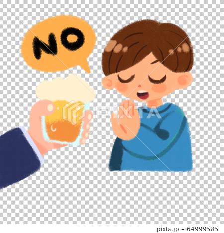 拒絕喝酒的人 64999585