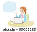 パソコン 若い女性 笑顔 吹き出し 65002285