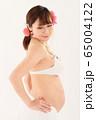 妊娠9ヶ月の妊婦さん 65004122