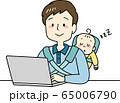 赤ちゃんをおんぶしながらテレワークするお父さん 65006790