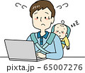 赤ちゃんをおんぶしながらテレワークするお父さん (焦る) 65007276