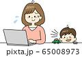 テレワーク中に子どもに話しかけられて困るお母さん 65008973