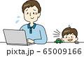 テレワーク中に子どもに話しかけられて困るお父さん 65009166