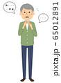 シニア男性 言語障害 65012891