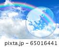 地球環境問題 65016441