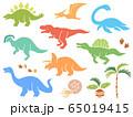 恐竜のイラストアイコンセット 65019415