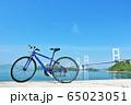愛媛県 青空のしまなみ海道と自転車 65023051