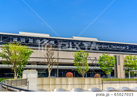 成田国際空港 65027035