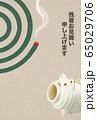 残暑見舞い-蚊取り線香 65029706