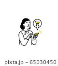 オンラインで買い物をする女性 65030450