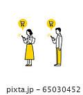 スマートフォンで購入する男女 65030452