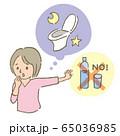 中高年 熱中症 夜間頻尿がイヤで水を飲まずに寝る 65036985