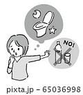 中高年 熱中症 夜間頻尿がイヤで水を飲まずに寝る モノクロ 65036998