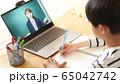 オンライン教師 オンライン講師 イメージ 65042742