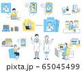 オンライン診療イメージ セット 65045499