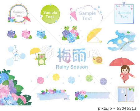 かわいい梅雨のイラスト素材集 65046513