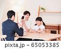 教育 家庭教師 宿題 勉強 先生 子供 65053385
