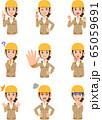 ヘルメットをかぶったベージュ色の作業着の女性の上半身 9種類の表情と仕草 65059691
