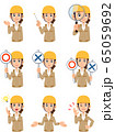 ヘルメットをかぶったベージュ色の作業着の女性の上半身 9種類の表情と仕草 65059692