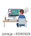 オンライン授業 パソコン授業 イラスト 男の子 悩み 65063828