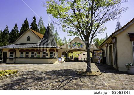 おかやまフォレストパーク ドイツの森 岡山県赤磐市 65063842