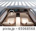 電動スポーツカーのデジタルダッシュボードのイメージ。横長大型スクリーンに多彩な情報が表示されている 65068568