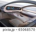 高速道路走行中のステアリングレスEVのイメージ。完全自動運転のコンセプト 65068570