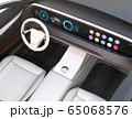 電動スポーツカーのデジタルダッシュボードのイメージ。横長大型スクリーンに多彩な情報が表示されている 65068576
