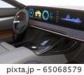 電動スポーツカーのデジタルダッシュボードのイメージ。横長大型スクリーンに多彩な情報が表示されている 65068579