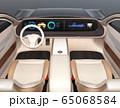 電動スポーツカーのデジタルダッシュボードのイメージ。横長大型スクリーンに多彩な情報が表示されている 65068584