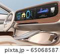 電動スポーツカーのデジタルダッシュボードのイメージ。横長大型スクリーンに多彩な情報が表示されている 65068587