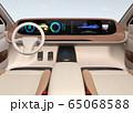 電動スポーツカーのデジタルダッシュボードのイメージ。横長大型スクリーンに多彩な情報が表示されている 65068588