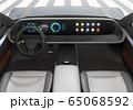 電動スポーツカーのデジタルダッシュボードのイメージ。横長大型スクリーンに多彩な情報が表示されている 65068592