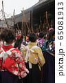京都・三十三間堂・通し矢(大的大会)晴れ着姿の新成人が弓を持って集まります。 65081913