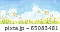 青空と菜の花畑とシャボン玉 水彩イラスト 65083481