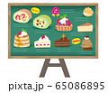 スイーツセット 焼き菓子セット メニュー表 65086895