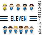 少年サッカーチーム11人のイラスト 65110461