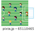 青いユニフォームのサッカー男子チームのイラスト 65110465