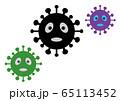 新型コロナウイルス 黒緑紫 3体 65113452