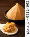 麹味噌 65114962