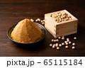 麹味噌 65115184