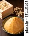 麹味噌 65115198