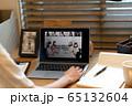 ビジネスウーマン、オンライン会議 65132604