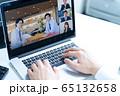 ビジネスマン、オンライン会議 65132658