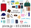 海外旅行セット 65136664