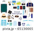 海外旅行セット_男性 65136665