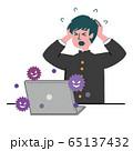 学ラン 学生 男性 パソコン  コンピュータウイルス コンピュータバグ 困っている 65137432
